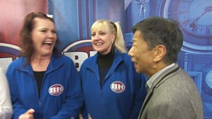 Bargain Hunt - Series 46: 21. Westpoint 29
