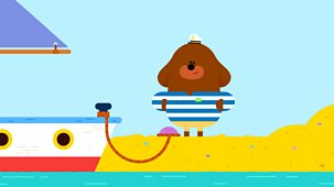 Hey Duggee - Series 2: 33. The Island Badge