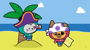 Kit & Pup - Series 1: 41. Sand