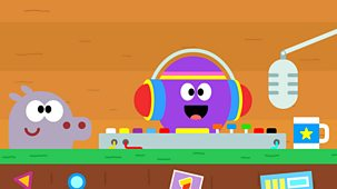 Hey Duggee - Series 3: 11. The Radio Badge