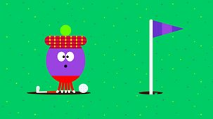 Hey Duggee - Series 3: 20. The Crazy Golf Badge