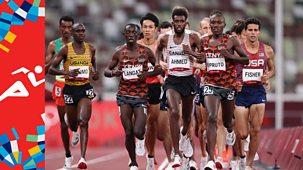 Olympics - Day 7: Bbc One - Athletics