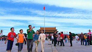 A tour of Beijing