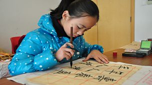 A child-led tour of Shanghai in China