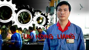 Liu Hong Liang - Chinese migrant worker