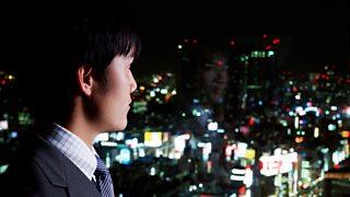 Japan speed dating bbc