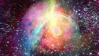 Artist's impression of the Big Bang