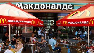 McDonalds ann an Kazan, An Ruis