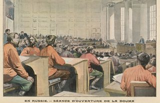 Artist's impression of a packed parliamentary session