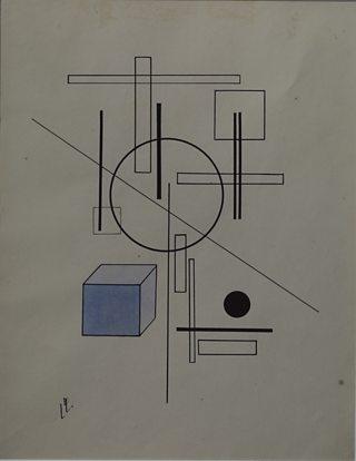 Composition, El Lissitzky, 1920, Heritage Image Partnership Ltd / AlamyStock Photo