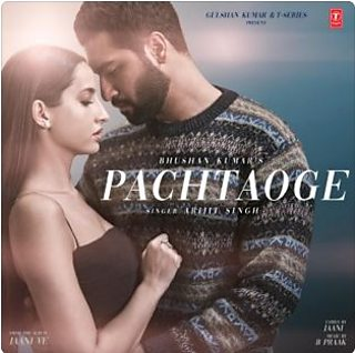 PACHTAOGE