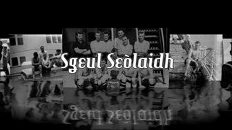 Sgeul Seolaidh