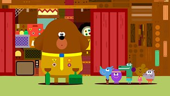 Hey Duggee - 22. The Maze Badge