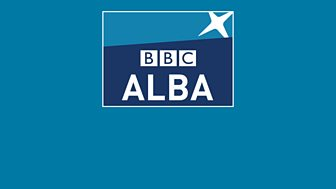 Seo Alba (This is Alba)