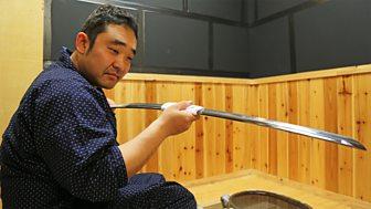 Handmade In Japan - Series 1: 1. Samurai Sword