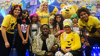 Blue Peter - Children In Need Spectacular