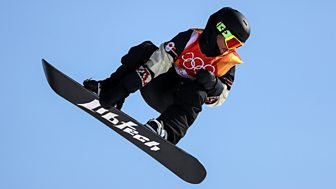 Winter Olympics: Today At The Games - Day 2 Highlights