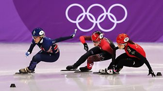 Winter Olympics: Today At The Games - Day 4 Highlights