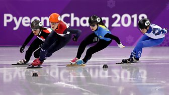 Winter Olympics: Today At The Games - Day 11 Highlights