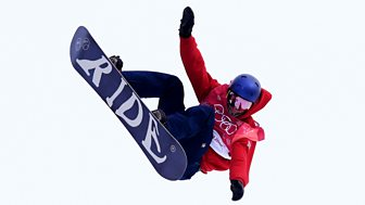 Winter Olympics: Today At The Games - Day 15 Highlights