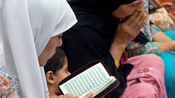Programme image from Woman's Hour: Female-friendly Mosque; Justine Greening; the New Female Viagra