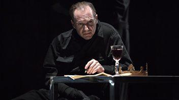 Programme image from Front Row: Ralph Fiennes on Richard III, Elvis & Nixon, Refugee fiction, Amjad Sabri