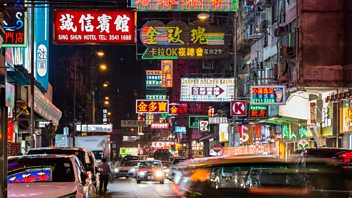 Programme image from World's Busiest Cities: Episode 1: Hong Kong