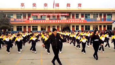 Students 'shuffling'