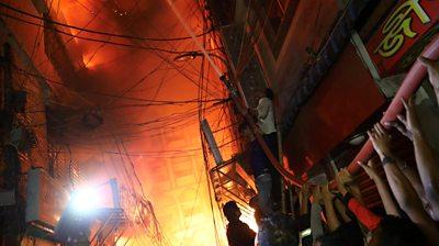 Dhaka building fire