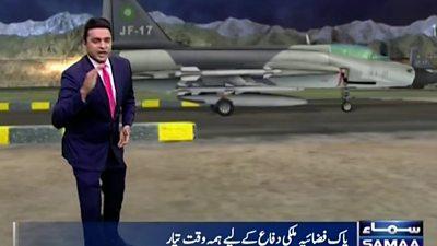 Pakistani TV news anchor