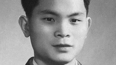Professor Lang Linfu as a young man.