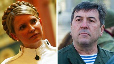 Yulia Tymoshenko and Yuriy Tymoshenko