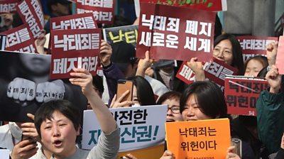 Rally in Seoul, South Korea