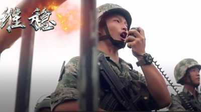 Screen grab from China army video