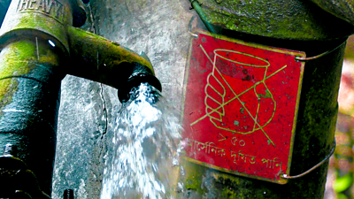 Water wells contaminated with arsenic