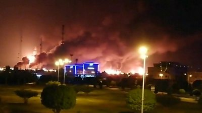 Fire at Saudi oil facility