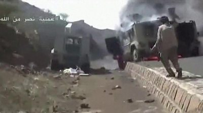 Yemen's Houthi rebels release video to back up their unverified claim they captured Saudi troops.