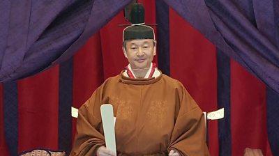 Emperor Naruhito
