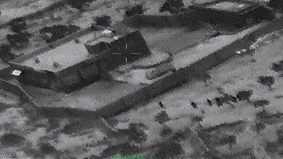 US military footage of raid