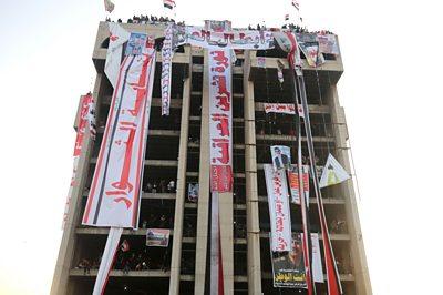 Turkish Restaurant building in Baghdad