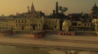 Ayodhya temple