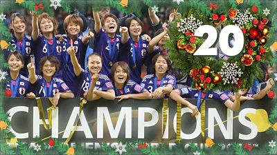 Japan win 2011 WWC