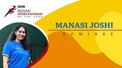 Manasi Joshi