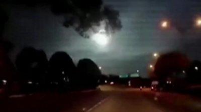 Meteor in Malaysia