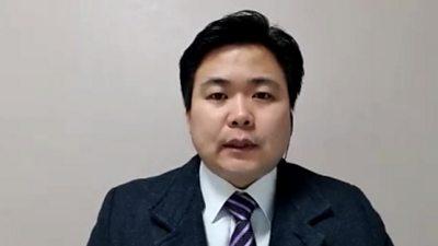 Kim Shin-chang