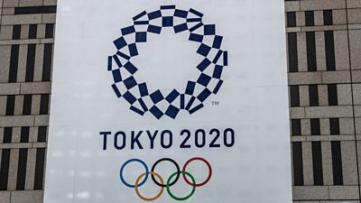 Tokyo 2020 banner on a building