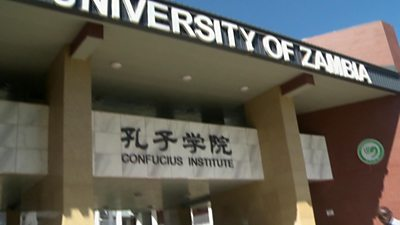 The Confucious Institute at the University of Zambia