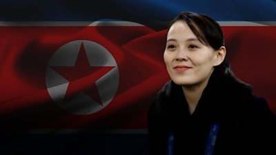 Kim Yo-jung is the younger sister on North Korea's Supreme Leader