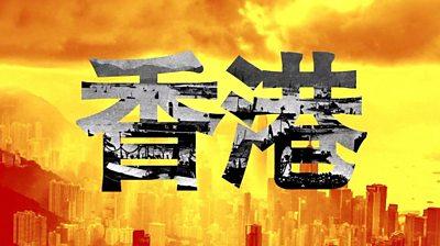 Hong Kong in Chinese characters
