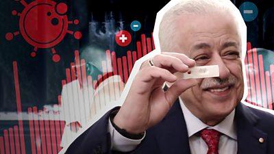 Egypt minister holding antibody test